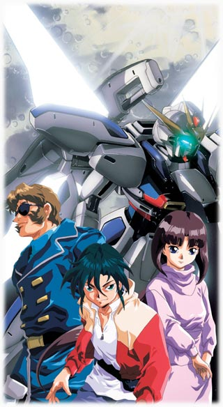 After War Gundam X