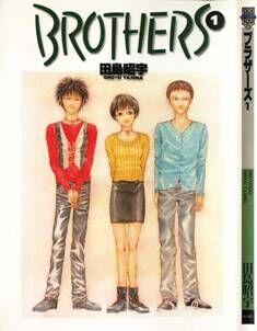 Brothers manga v01 small.jpg