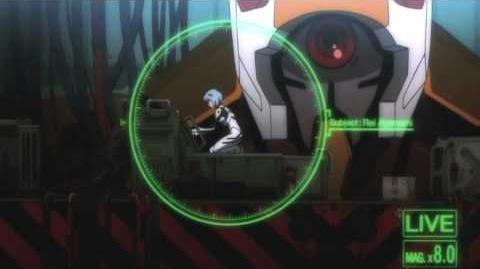 Evangelion Trailer HD