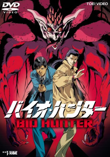 Bio Hunter