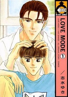 Love Mode