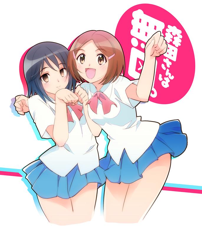 Morita-san wa Mukuchi