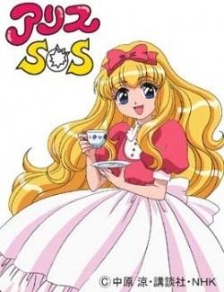 Alice SOS