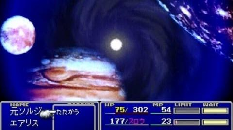 FFVII - Japanese Super Nova (and other differences in the final battle)