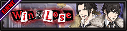 WoLbanner.png