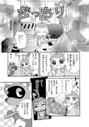 Minna no Dōbutsu no Mori page 7