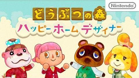 Vídeo de presentación (en japonés)