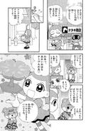 Minna no Dōbutsu no Mori page 5