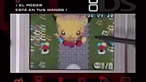 Nintendo DS Trailer Nintendo