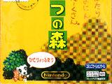 Dōbutsu no Mori (game)