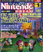 Nintendo Dream vol.141