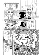Minna no Dōbutsu no Mori page 8