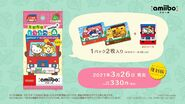 NH-Promo 1.9.0 Sanrio Crossover Update 21