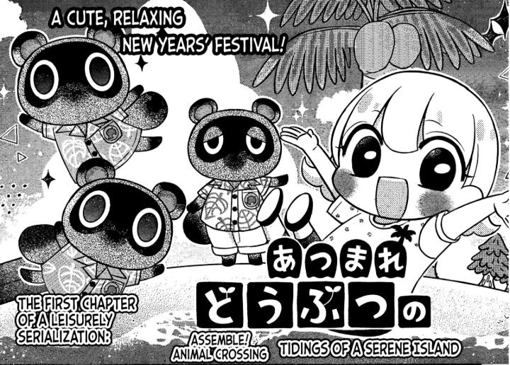 Assemble! Animal Crossing