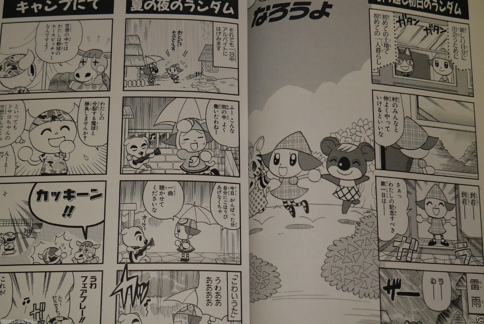 Dobutsu no Mori e+ 4koma gag battle Pg. 4 Part 1.jpg