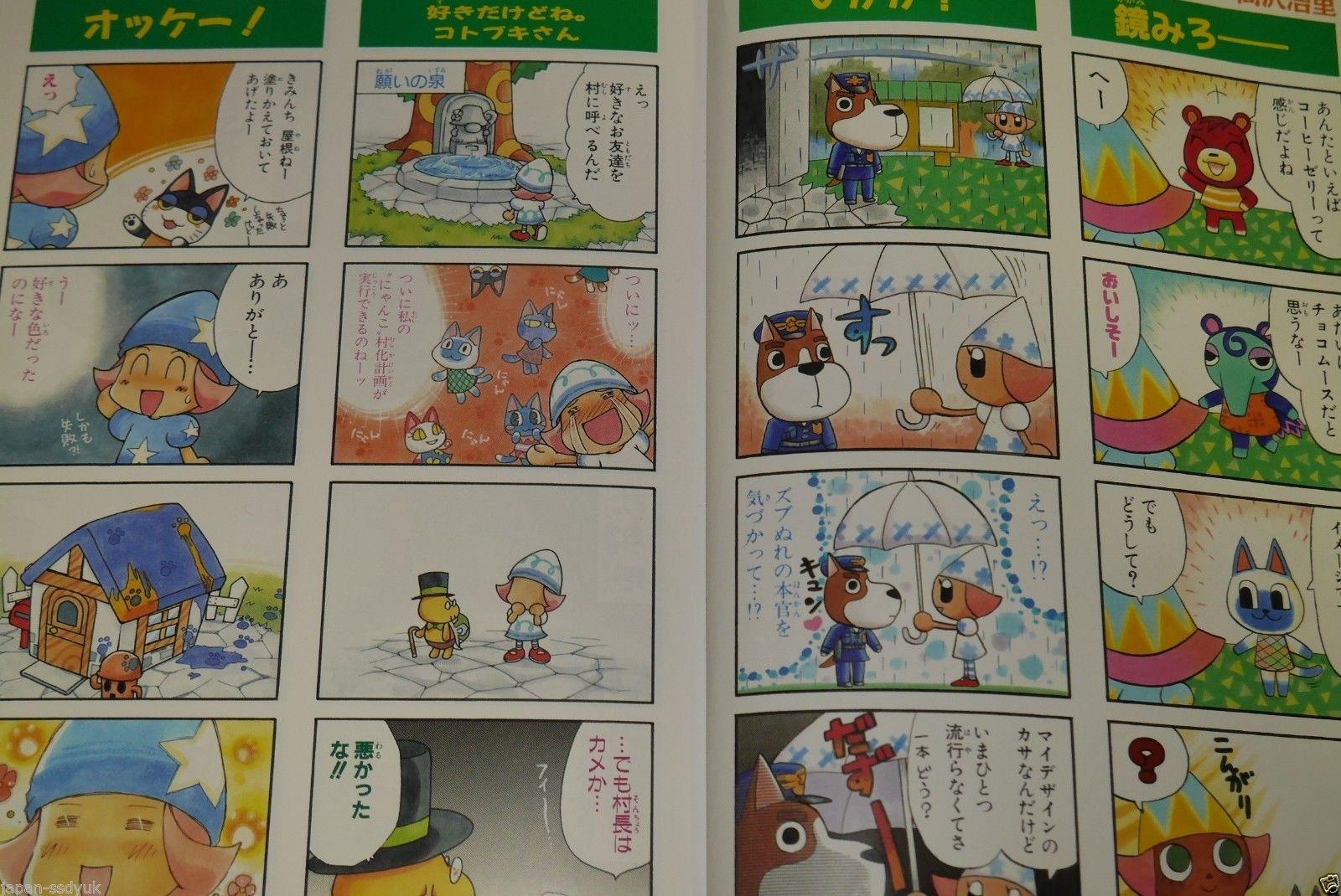 Dobutsu no Mori e+ 4koma gag battle Pg. 2 Part 1.jpg