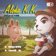 NH-Album Cover-Aloha K.K..png