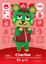 Amiibo 186 Charlise