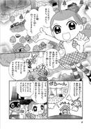 Minna no Dōbutsu no Mori page 4