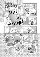 Minna no Dōbutsu no Mori page 6