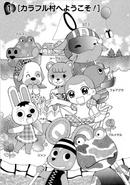 Minna no Dōbutsu no Mori page 3