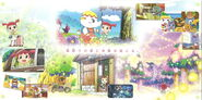 Movie OST Booklet - Page 06&07