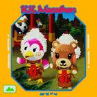 NH-Album Cover-K.K. Marathon.png