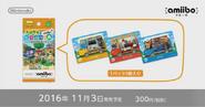 Amiibo mobile home cards 2