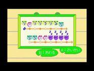 Animal Forest e+ GBA e-Reader - Mountain Song (Card K03)