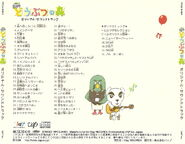 Movie OST Back