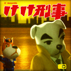 K.K. Slider song list (New Horizons)