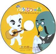 Movie OST CD
