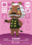 Amiibo 072 Lionel