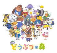 Animal crossinggroep