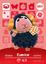 Amiibo 081 Eunice