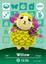Amiibo 097 Willow
