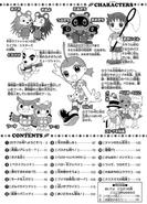 Minna no Dōbutsu no Mori page 2