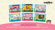 NH-Promo 1.9.0 Sanrio Crossover Update 2