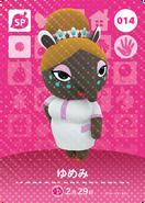 Carte Amiibo-JP-014-Serena