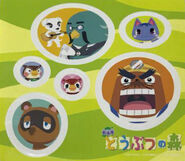 Movie OST Bonus Sticker Sheet