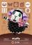 Amiibo 091 Muffy