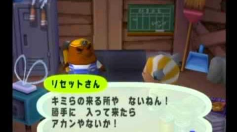 Japanese_Animal_Crossing_-_Resetti's_Monitoring_Center