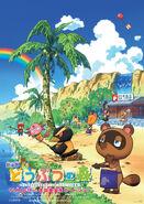 Animal Crossing La Pelicula (Póster) 03