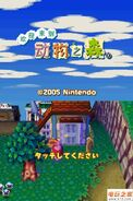 Animal Crossing Wild World- Mandarin Title Screen (欢迎来到動物之森)