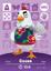 Amiibo 082 Goose