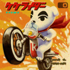NH-Album Cover-Go K.K. Rider.png