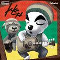 AMF-AlbumArt-K.K. Reggae