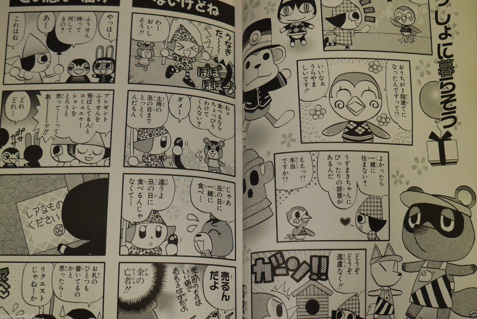 Dobutsu no Mori e+ 4koma gag battle Pg. 5 Part 1.jpg