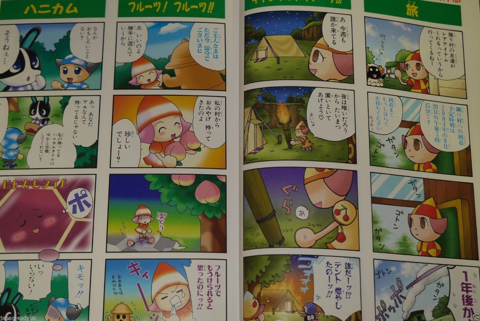 Dobutsu no Mori e+ 4koma gag battle Pg. 3 Part 1.jpg