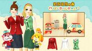 Style Boutique DLC 011